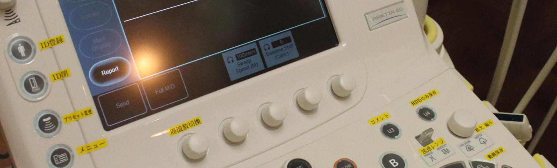 超音波検査 Ultrasound.
